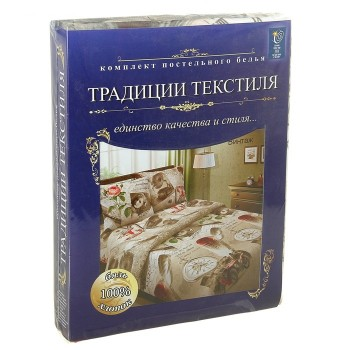 КПБ Винтаж Традиция